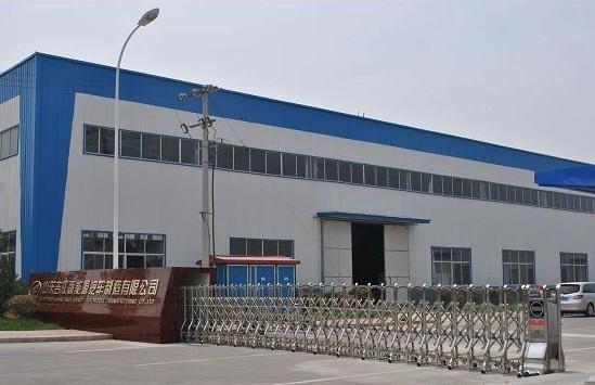 山东吉江新能源汽车量产上市 访宁波申江控股集团有限