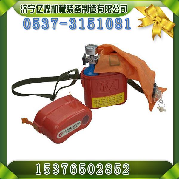 矿用隔绝式压缩氧自救器 ZYX45压缩氧自救器
