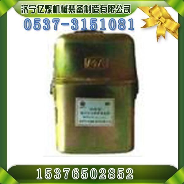ZH60化学氧自救器