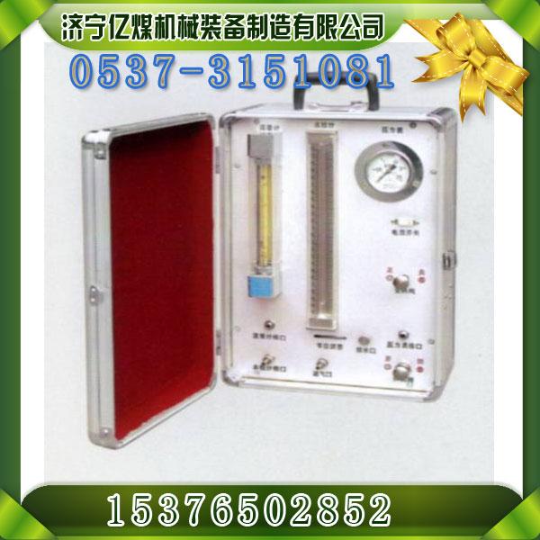 AJ12B氧气呼吸检验仪