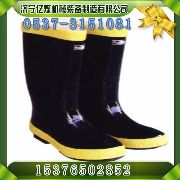 矿用胶靴 高压绝缘靴