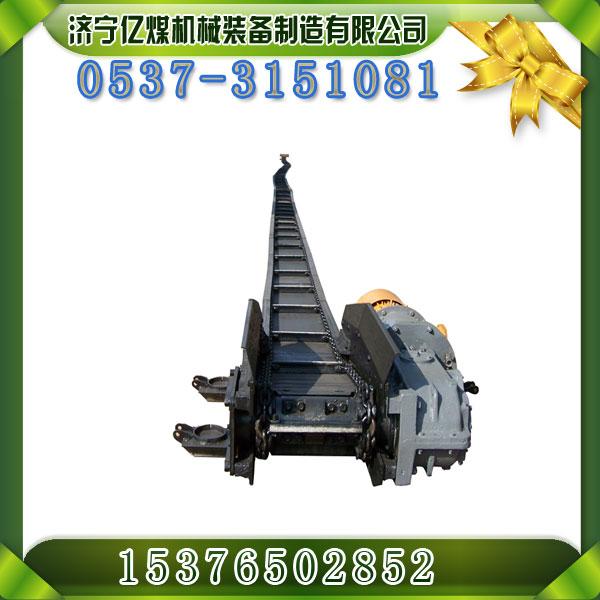 SGB420/30T刮板机
