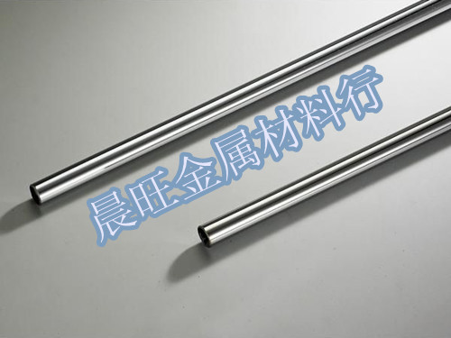 供应软磁3J53铁镍合金 3J53高温合金镍合金
