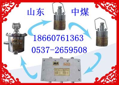 供应ZPR-127热释光控洒水降尘装置 洒水降尘装置