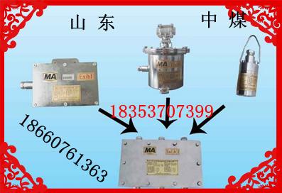 供应ZPW-127温控洒水降尘装置 温控洒水装置