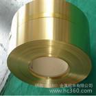 黄铜带H90  0.15-0.4首家金属材料可查多种材料价