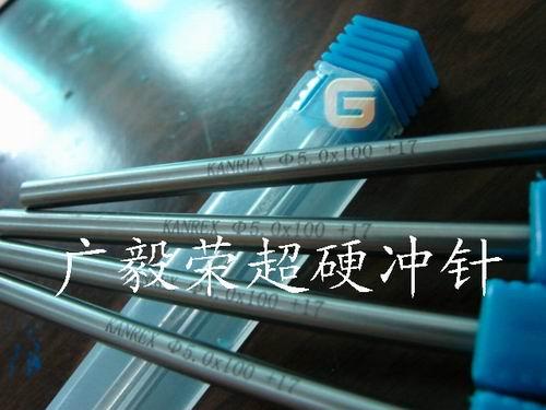 广毅荣售耐磨损白钢针