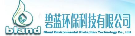 碧蓝环保科技有限公司
