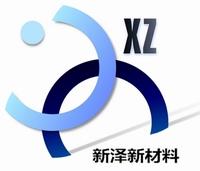 连云港新泽新材料有限公司