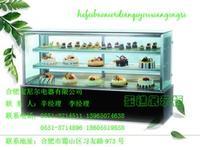 北京蛋糕保鲜柜经销商,天津蛋糕保鲜柜哪里能买到-合肥优凯