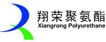 福州翔荣聚氨酯制品有限公司