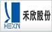 浙江禾欣实业集团股份有限公司