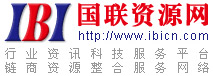 国联logo