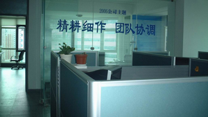 贵阳立宇伟捷标识技术有限公司