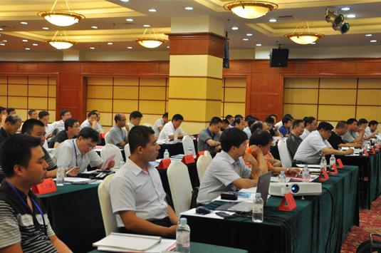 第五届玻璃窑炉节能环保技术技术交流大会圆满结束