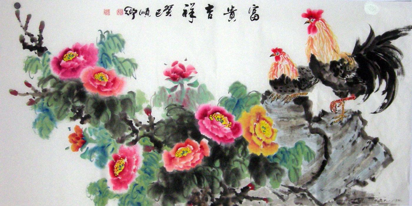 富贵吉祥 国画牡丹