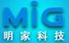 广东明家科技股份有限公司