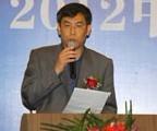 2012中国移动电子商务创新应用与发展研讨会