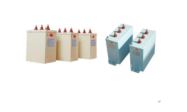 供应低压电力电容器