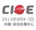 2013中国国际先进光学制造暨精密工程专题研讨会