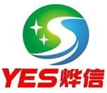 广州烨信塑料科技有限公司