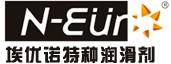 埃优诺特种润滑剂(上海)有限公司