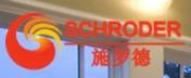 深圳市施罗德工业测控设备有限公司
