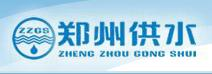 郑州自来水投资控股有限公司