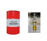 MTFD 320合成芳烃导热油