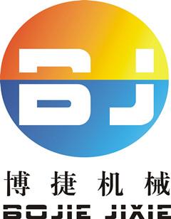 江门市博捷弯管机械有限公司