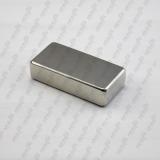 珠海磁铁价格,珠海强力磁铁厂家批发价格,珠海钕铁硼磁铁供应商