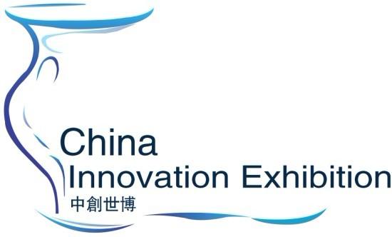 2014俄罗斯秋明油田国际石油天然气展展览会