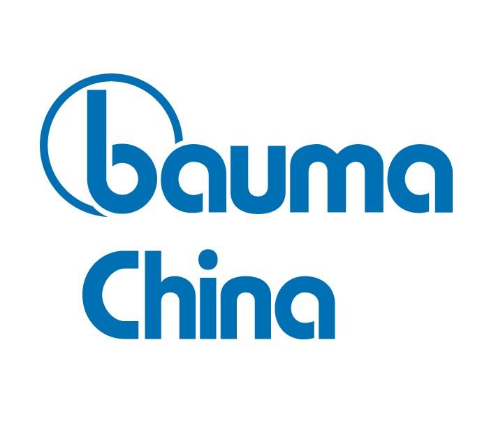 2014第七届中国国际工程机械、建材机械、工程车辆及设备博览会