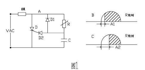 可控硅调光电路原理?