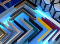 三门峡铝业零星材料采购