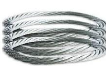 采购1002 钢丝绳 ¢6 米 200.00 压滤车间