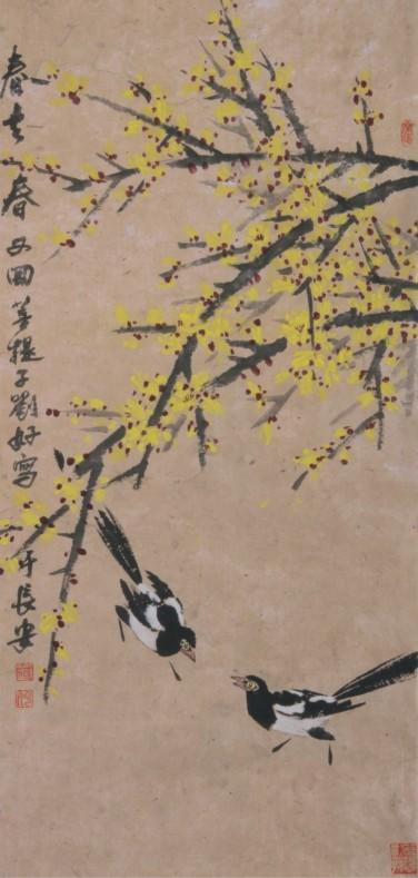 中国国画 艺术商城 中国最权威的艺术品投资收藏交易平台 我的艺术网
