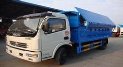 半吨自卸式垃圾车