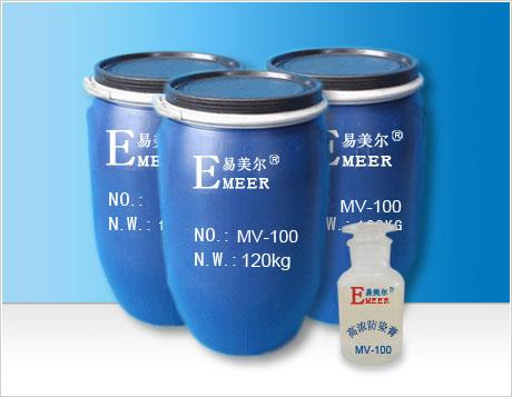高浓防染剂 高浓防染膏 MV-100