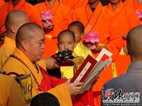 河南嵩山少林寺举行盛大迎宾式