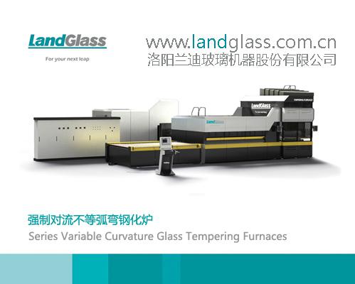 变曲率弧形玻璃钢化炉