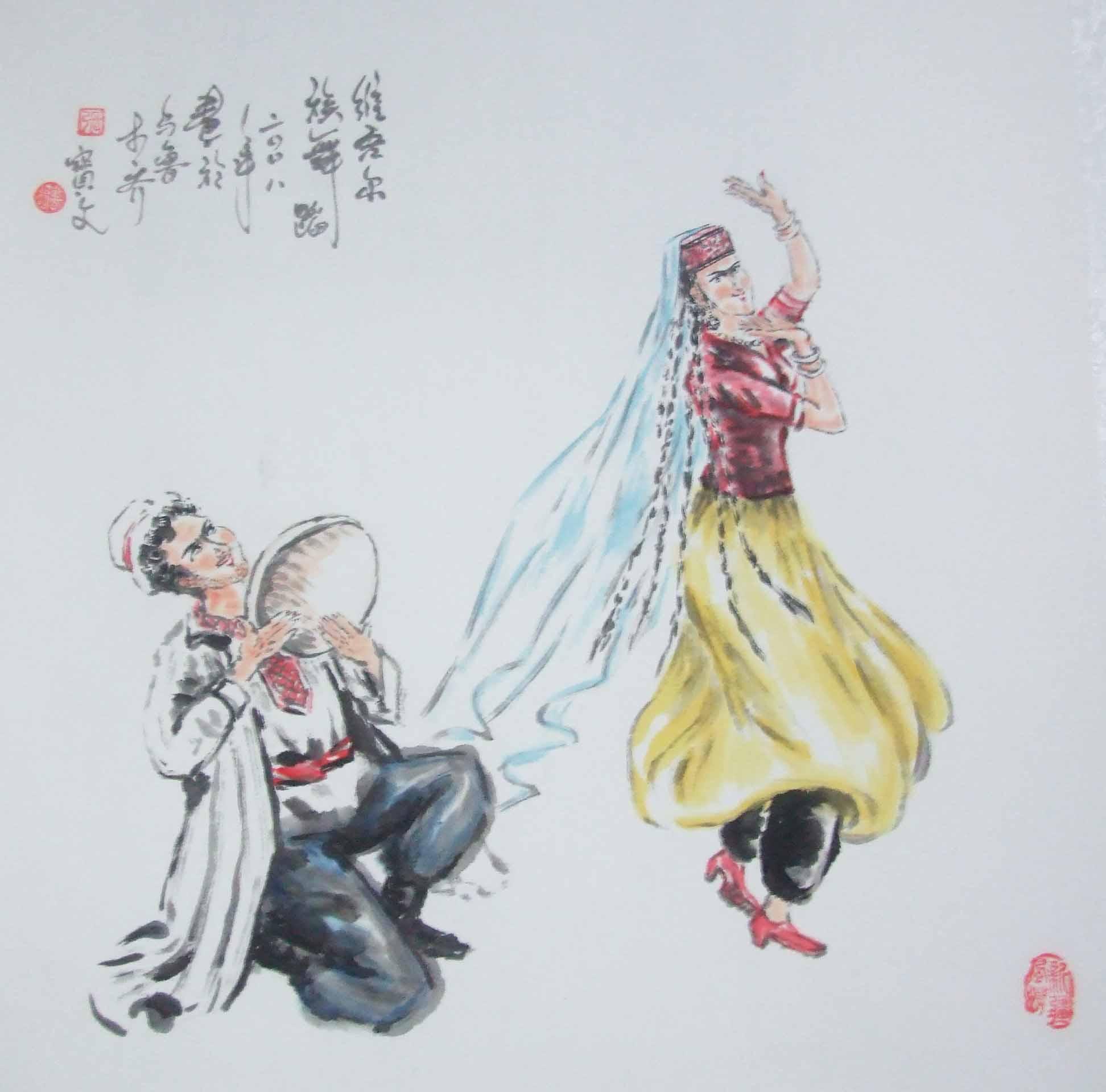 维吾尔族舞蹈_国画