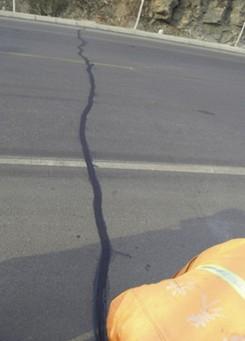冬季路面裂缝修复剂