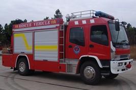 中型五十铃抢险救援车