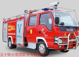 五十铃小型消防灭火机器人