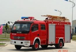 东风多利卡水罐、泡沫消防车
