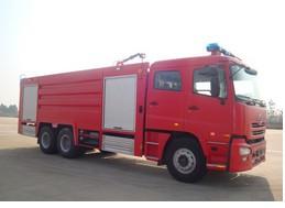 豪泺6T干粉、泡沫联用消防车