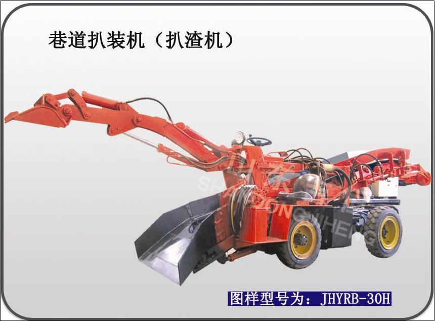JHYRB-30H扒渣机