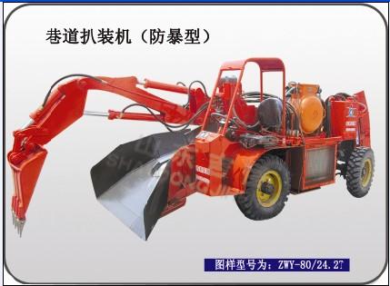 ZWY-80/24.2T防爆扒渣机