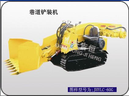 JHYRB-60G扒渣机